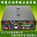Free shipping    Nanobiosensors 99000W high power inverter / electronic nose booster Kit