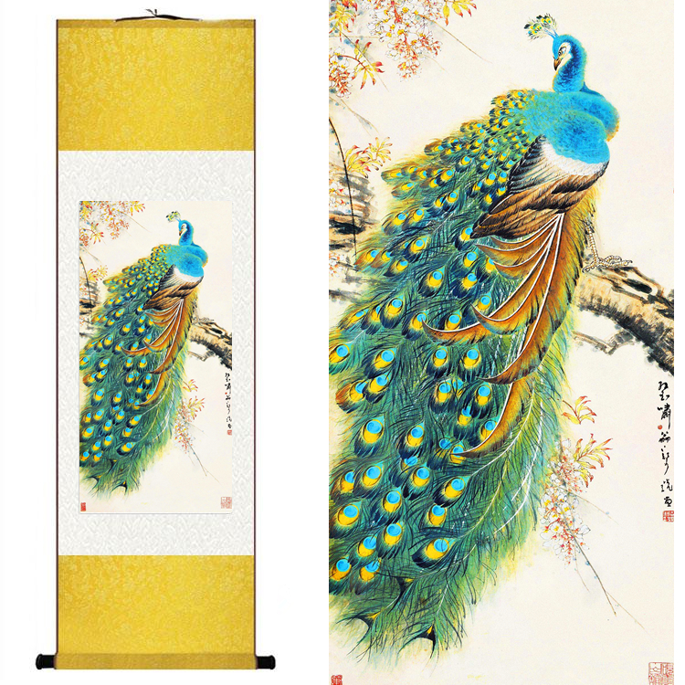 Traditional Chinese Silk Watercolor Flower Bird Peacock