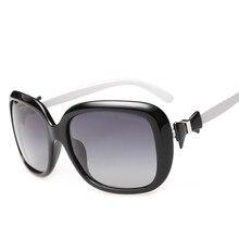 Women's sunglasses new polarized sunglasses big box retro sunglasses driving mirror 5171, prescription sunglasses