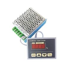 30A DC Interruptor velocidad
