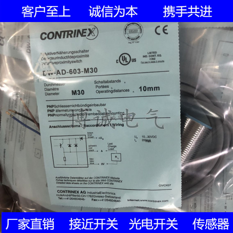 Spot Inductive Sensor Proximity Switch DW-AD-603-M30 3-wire PNP Normally Open For One Year