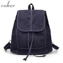 Caker 2017 Для женщин Drawstring Рюкзаки синий большой рюкзак элегантный дизайн хаки холст школьная сумка для подростков Дорожные сумки модные