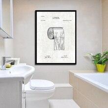 Papel higiénico Vintage rollo patente baño pared arte lienzo pinturas tecnología carteles DIY foto enmarcado pared impresiones hogar Decoración