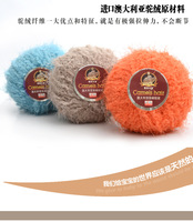 Mylb Best Quality 100 Camel Hair Hand Knitted Cashmere Yarn Wool Cashmere Knitting Yarn Ball Scarf