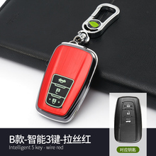 1x Fashion Aluminum Alloy Key Shell + Alloy Key Chain Rings Car Protective Case Cover Skin Shell For TOYOTA Smart 3-Key Toyota