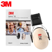 Genuine 3M H6A Noise Protection Sleep Earmuffs Shooting Anti-noise Sound Insulation Learning Work Protective Earmuffs