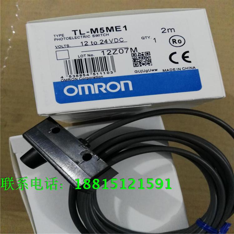 TL-M5ME1 TL-M5ME2  Omron  3 Wire Proximity Switch Sensor  New High Quality TL-M5ME1 TL-M5ME2  Omron  3 Wire Proximity Switch Sensor  New High Quality