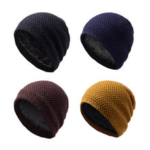 b9395ca4 Winter Thicken Skiing Cap Cover Ears Keep Head Warmer-Skiing Snowboarding  Riding Multicolor Cationic Beanie Sports Hat