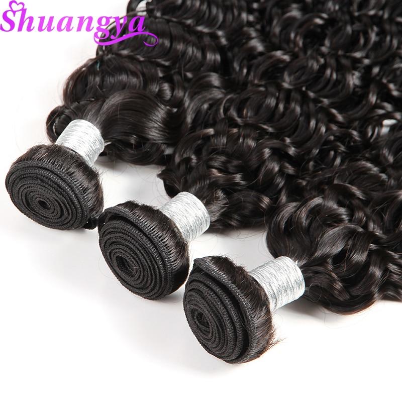 4 Bundles Deal Remy Brazilian Water Wave Hair 8-28 Inch Human Hair Weave Bundles Natural Color Shuangya Hair Extension Free Ship