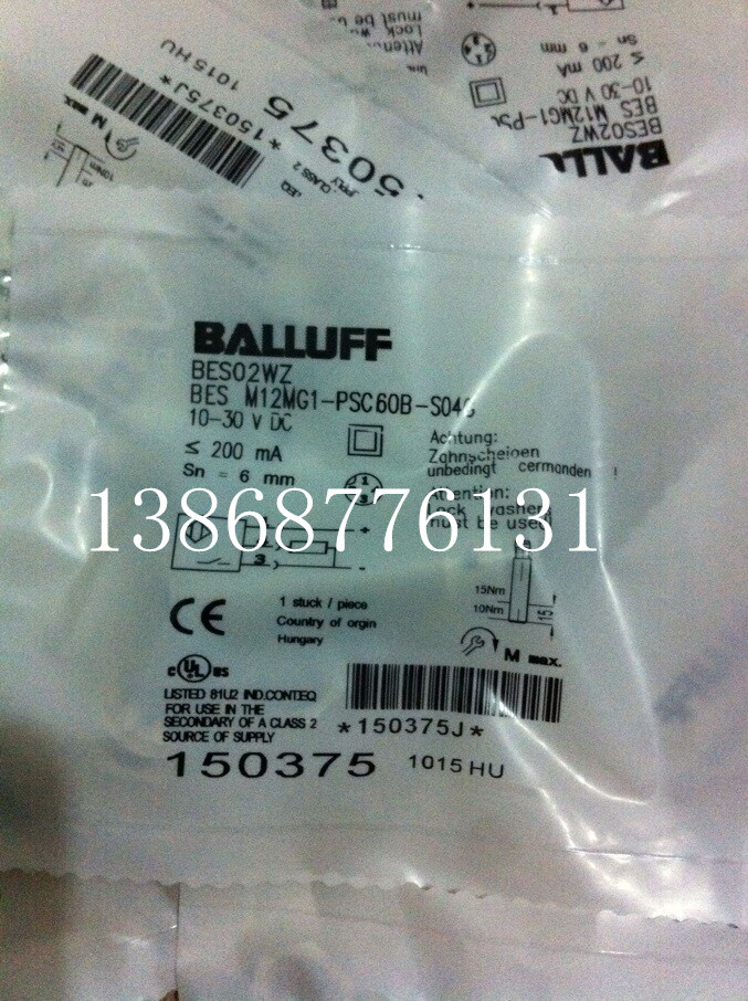 New original NALLUFF M08MI-PSC20B-BP00,2-GS04 лопата truper psc b ws 33813