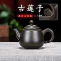Лотос Исин темно-красный эмалированный Керамический Чайник известный полностью ручной изготовитель по индивидуальному заказу оптовая про...