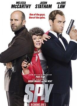 《女间谍》2015年美国喜剧,动作,犯罪电影在线观看