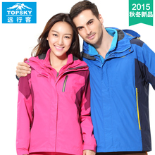 Winter outdoor sports wear hiking clothing waterproof windproof rain jackets trekking women s windbreaker men suit