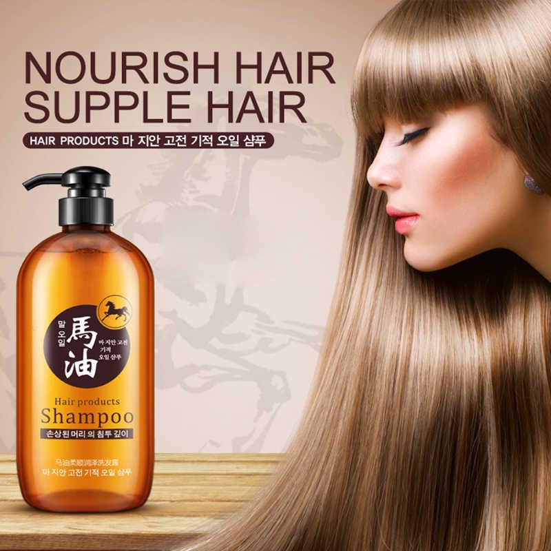BIOAQUA 300ml zestaw do profesjonalnej pielęgnacji włosów produkt olej koński bez silikonu Anti utrata włosów szampon poprawić uszkodzenia naprawy Frizz