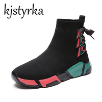 Kjstyrka Knitted Elastic Socks Boots Medium Heeled Short Boots Women Ankle Boots Women High Top Sneakers Casual Flats Shoes