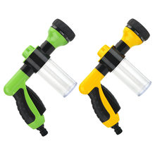 Home Garden Spray Car Wash Foam Water Cleaning Tool Washing Watering Hose Car Washing Foam Tool(China)