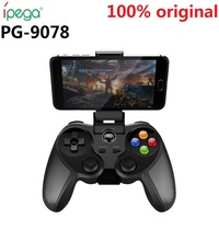 IPEGA PG-9078 PG 9078 Wireless Gamepad Bluetooth Game Controller Joystick Hall Sensor for Android/ iOS Tablet PC Smartphone TV