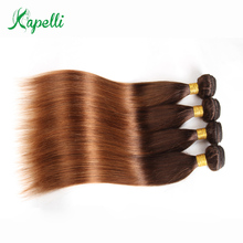 Ombre Brazilian Straight Hair Bundles Two Tone Blonde Human Weave Non-Remy 4 Bundle Deals T4/30 Free Shipping