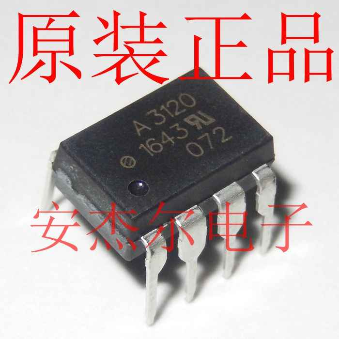 10 pcs/lot HCPL3120 DIP8 HCPL-3120 DIP A3120 En Stock