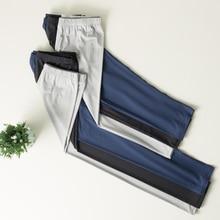 New fashion big size summer thin sexy 7 minutes leggings ice milk silk 9 2081+2082