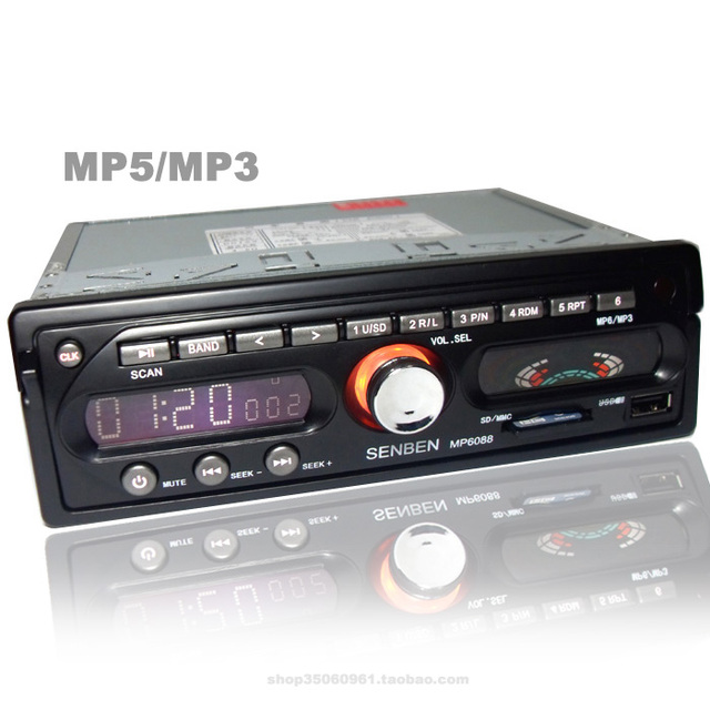New arrival hd mengsen this 6088 mp6 car mp5 totipotent rm rmvb mp4 mp3 belt remote control