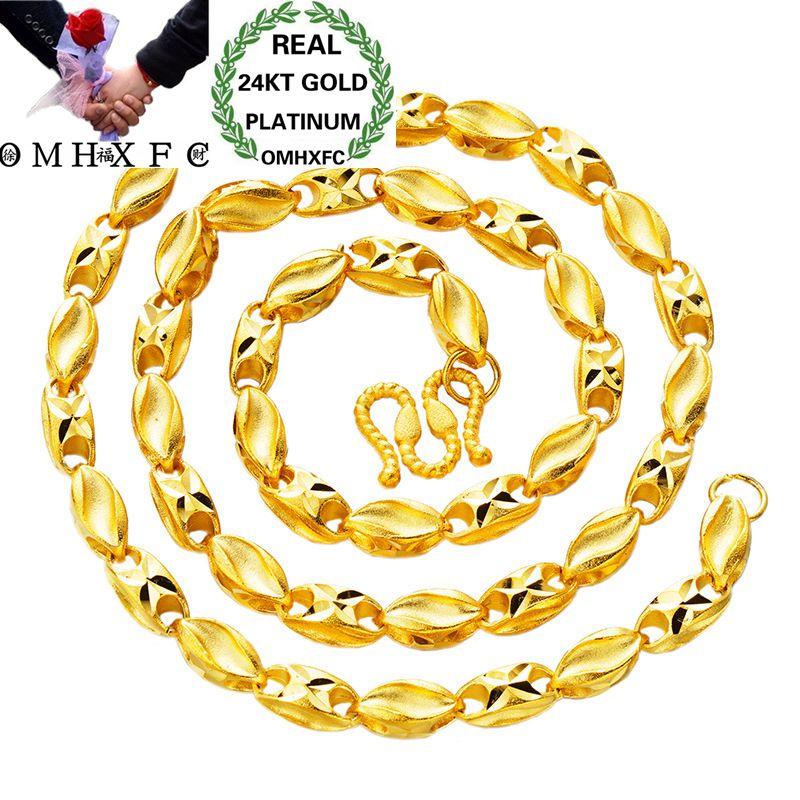 OMHXFC gros mode européenne homme mâle fête mariage cadeau Long 60 cm de large 7 8mm Olive réel 24KT or chaîne collier NL29