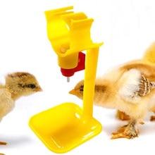 Птица курица висячая Утка питьевой воды ниппель поилка Фидер с чашкой автоматический