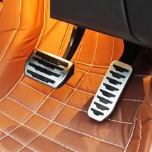 For Jaguar XE XF/XFL F-Pace f pace 2016 2017 Brake Fuel Gas Pedal Pedales Cover Trim Car Accessories Styling стоимость