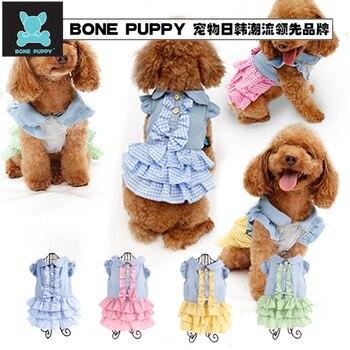 10Pcs/Lot, Mixed Color And Size,BONEPUPPY Designer Pet Clothes Cute Dog Cat Puppy Dress