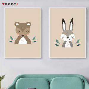 Image 4 - Animais da floresta dos desenhos animados quadros de arte da parede moderno quadros da lona do macaco veado raposa para crianças quarto do berçário decoração casa