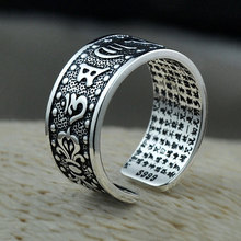 GZ Men Rings 925 Sterling Silver anillo Punk Six words mantra Real S999 Solid Thai Silver Ring Women Jewelry