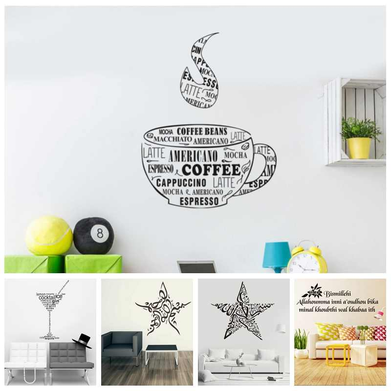 DIY Wall Decor Stickers Removable Islamic Muslim Culture Arabic Calligraphy  Lettering Quotes Sign Allah Quran Words Wallpaper