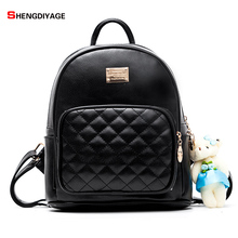Shengdiyage Для женщин Рюкзаки модная одежда для девочек Рюкзаки Малый из искусственной кожи милые Для женщин школьная сумка-рюкзак женская сумка