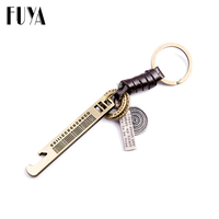 New Brand Bar Code Rucksack Buckle Keychain Vintage Punk Style Hand-Weaving Alloy Bronze Key Ring For Man Women And Child Gift