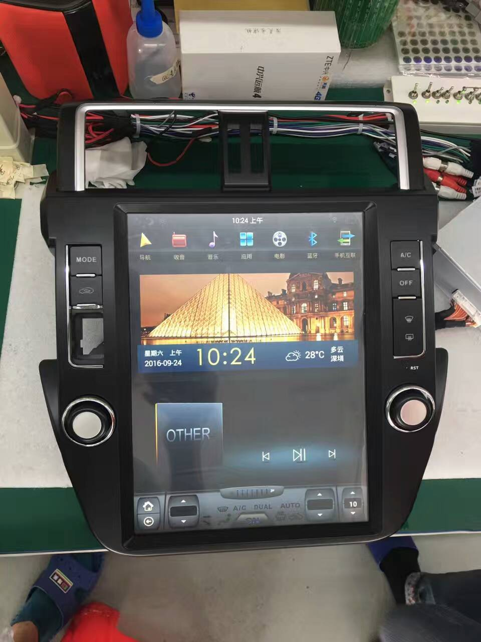 Dchxing 12 1 Vertical Tesla Style Android 6 0 Car Dvd