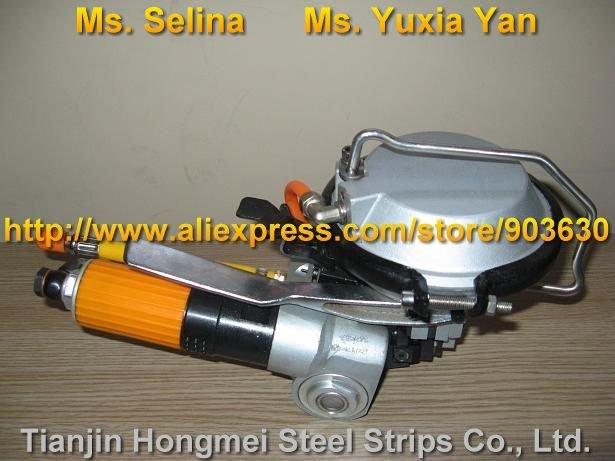 Garantía 100% nuevo A480 / KZ-19 Combinación neumática de fleje de - Herramientas eléctricas - foto 4