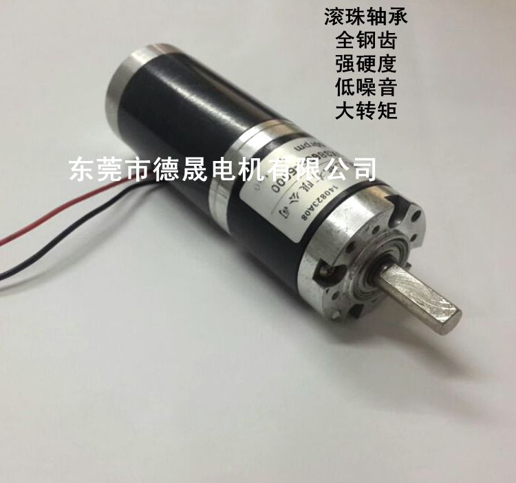 DC 12V 24V 15W38GX permanent magnet DC planetary gear motor large torque micro-positive and negative speed motor with gear 40w 50w hand cranked generator dc small generator 12v 24v permanent magnet dc motor dual use