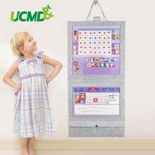 Магнитная войлочная ткань chore схема Обучающие часы игрушка