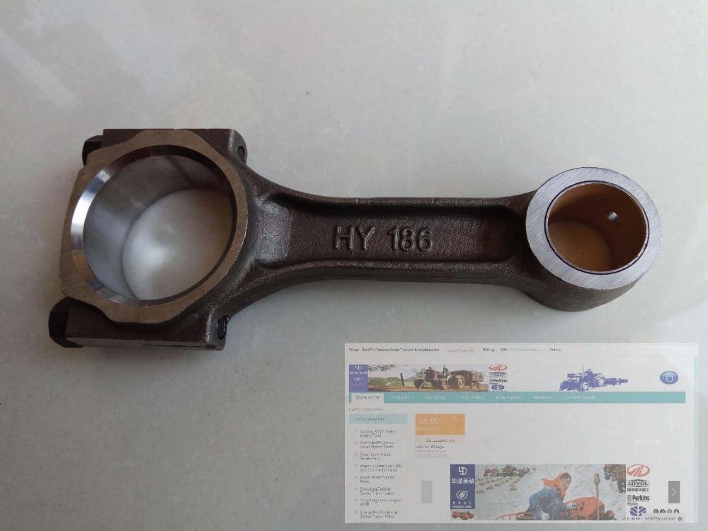 все цены на  186F, 186FA engine, the connecting rod with bearing for KAMA series  онлайн