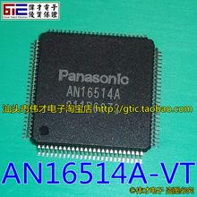 5 P/lote AN16514A-VT AN16514A Original LCD IC y Accesorios de Proveedores de Terminales