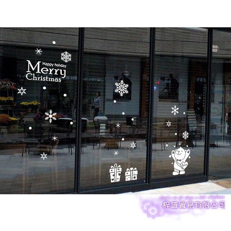 DCTAL большой Рождественский Стикеры X mas наклейка Плакаты виниловые наклейки на стены росписи декора Стекло витрину украшения дома