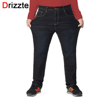 Drizzte Plus Size 30 To 52 Mens Black Straight Stretch Jeans Regular Jean Trousers Large Size for Big and Tall Long Pants