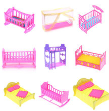 12 Style Plastic/Cloth Double Bed/Cradle/Pillow For For Doll Bedroom Furniture Accessories Girls Gift(China)