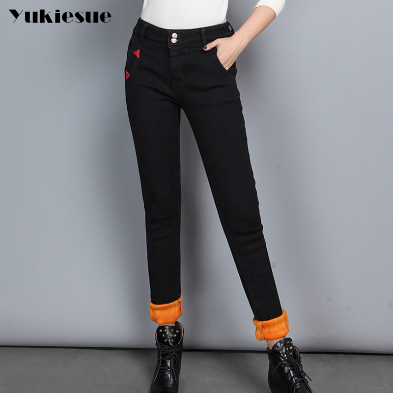 2017 Women's Jeans mom Warm Female Casual high Waist Stretch Jeans Plus Size 5XL Slim Denim Pencil Pants Lady jeans femme mujer rosicil new women jeans low waist stretch ankle length slim pencil pants fashion female jeans plus size jeans femme 2017 tsl049