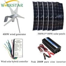 400W Wind Generator +5*100W Flexible Solar Panel+Peak 2000W Inverter+12V/24V Controller Houseuse Wind Solar 900W Solar System