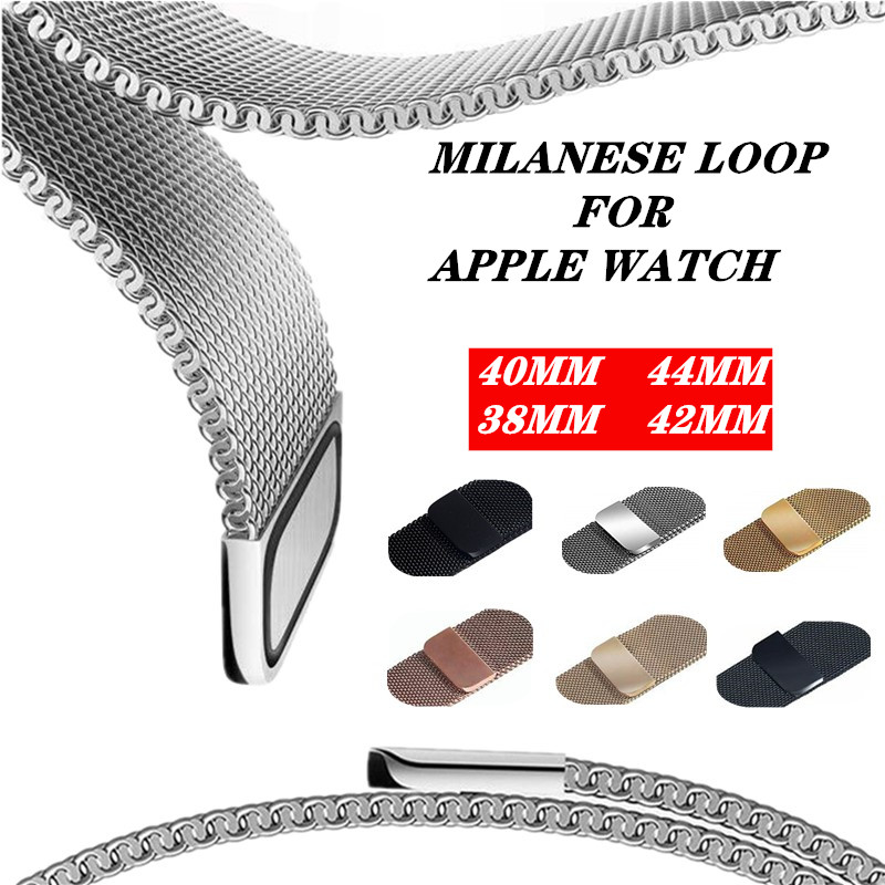 Milanese Loop Replacement Bracelet For Apple Watch band 4 44/40mm Stainless Steel strap Wristband for iwatch Series 3/2 38/42mm MINI