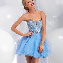 Formal Dresses Buy Cheap