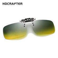 Super Light Polarized Sunglasses Clip on Day &  Night Vision Driving Sun Glasses Unisex Eyeglasses Accessories Clip on Lens