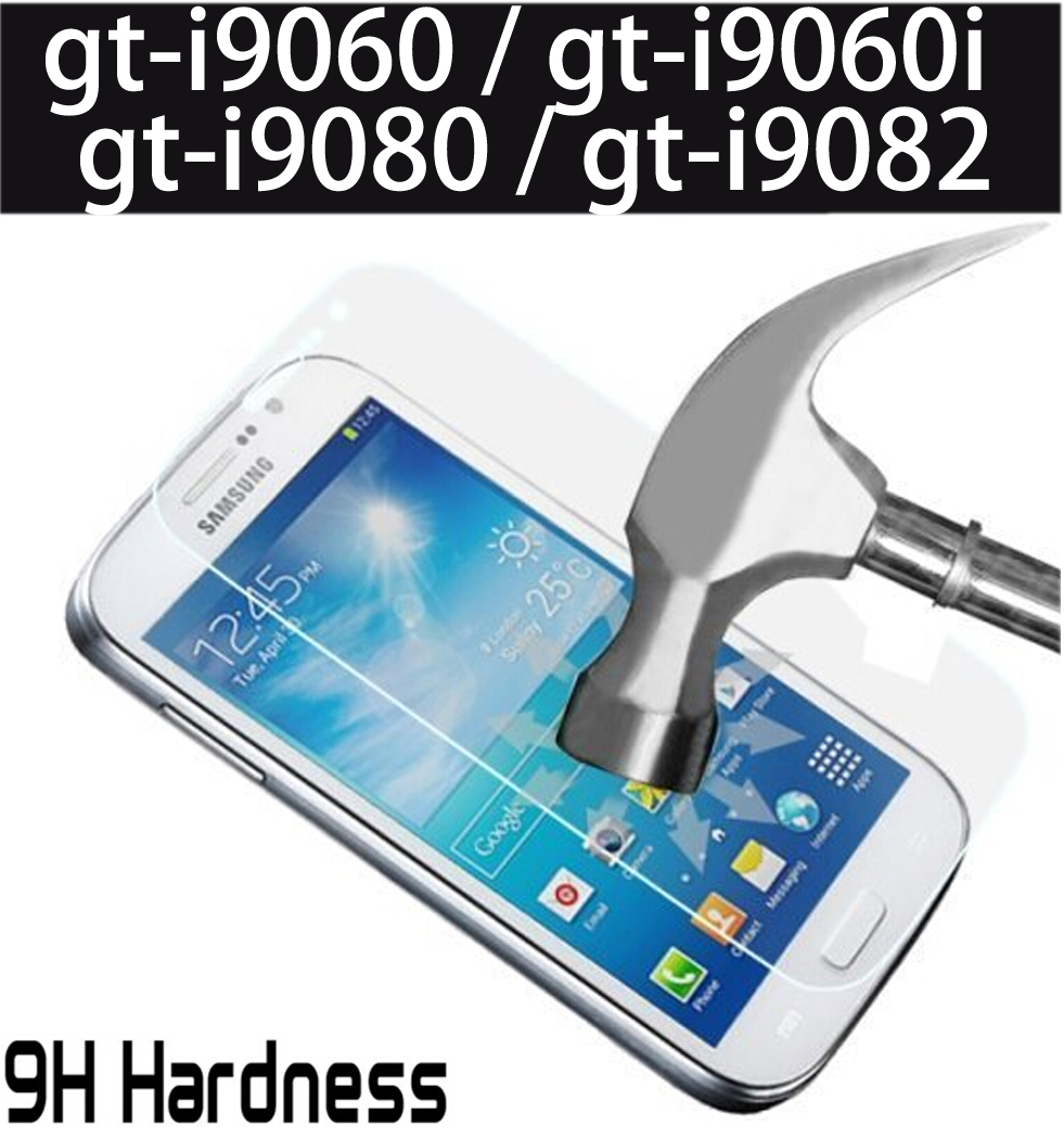 Tempered Glass Film For Samsung Galaxy Grand Duos Neo Plus i9060 i9060i GT-i9060 i9082 GT-i9082 i9080 GT-I9060 GT-I9080 case