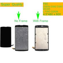 with MS395 frame Screen